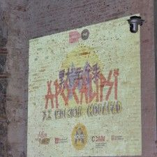 Barcelona llama a la Moda