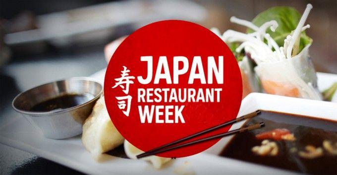 japan restaurant week atrapalo_