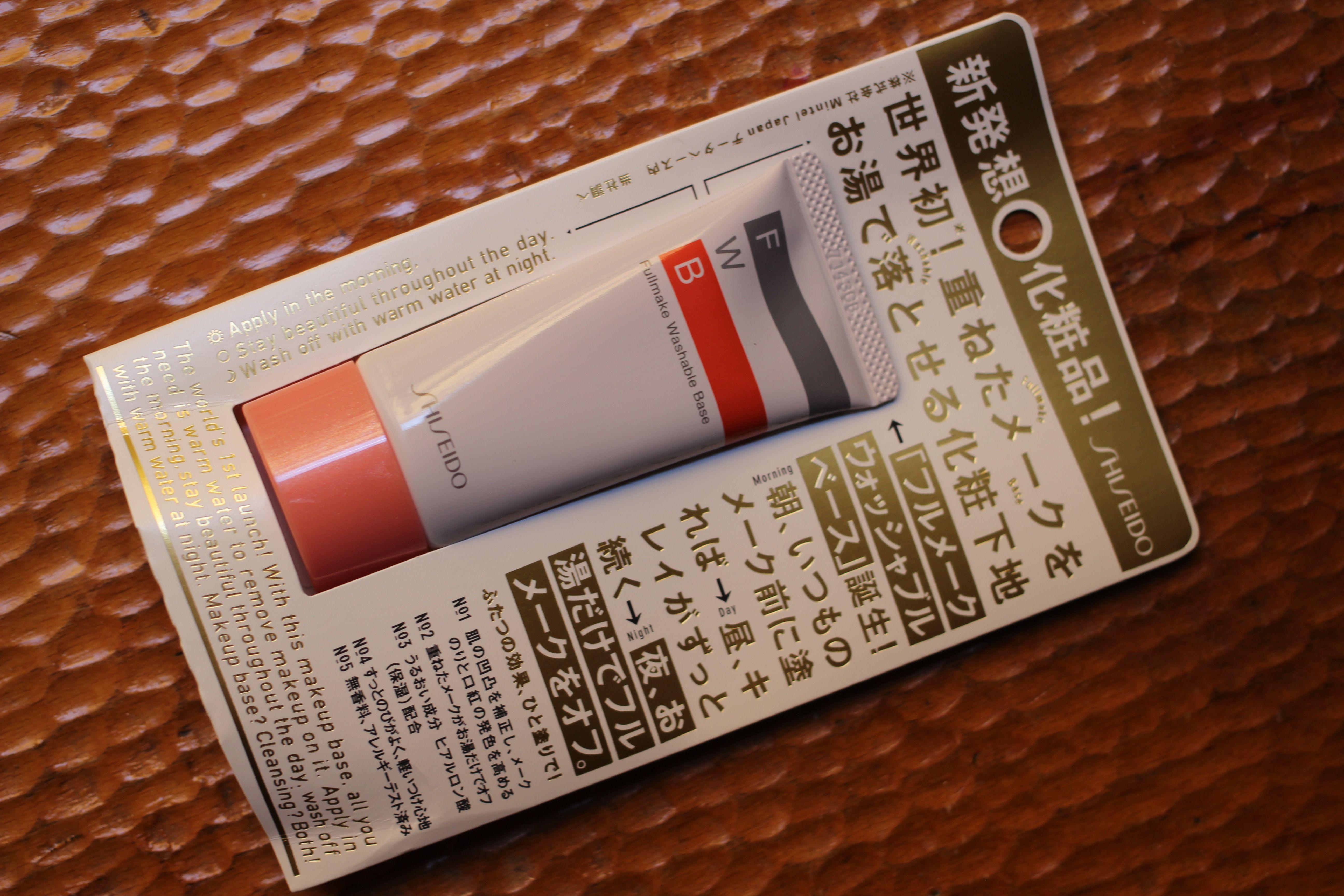 comprar cosmetica en japon